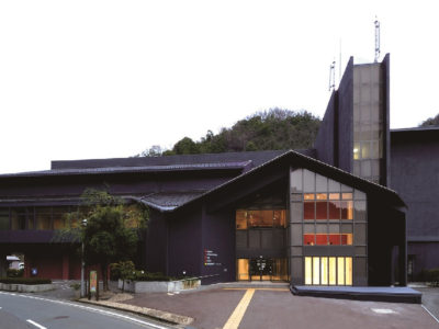Kinosaki International Arts Center in Japan