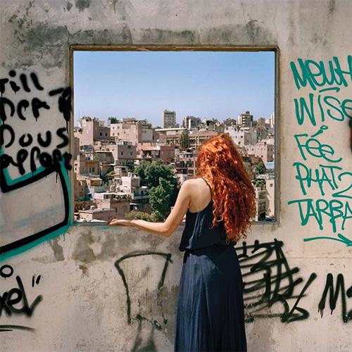 Image Detail © Rania Matar